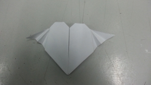 Simple winged heart
