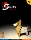 Seiiki_Origami #1 (ene - feb 2016)
